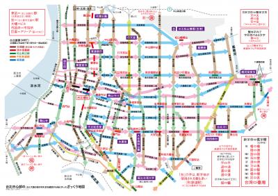 台北簡略地図 地圖