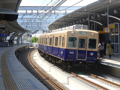 西宮市 阪神 鳴尾駅