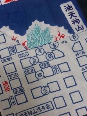京都 祇園祭 油天神山
