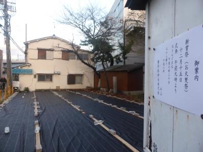 高槻市 磐手杜神社