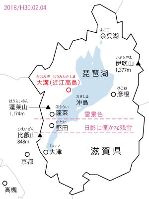 高島市 大溝位置図