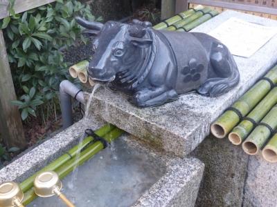 京都 菅原院天満宮