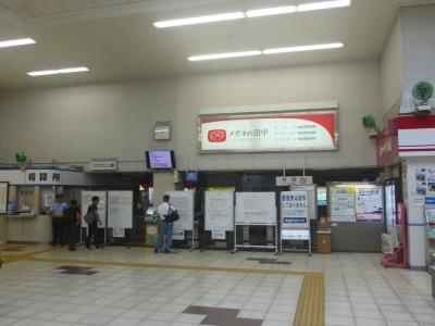 呉市 呉線 代行バス