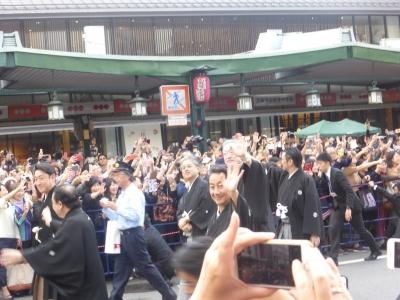 京都 南座 祇園お練り