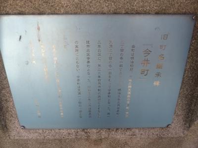 大阪市 天満