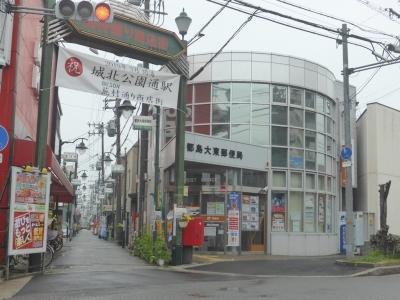大阪市 城北公園通駅
