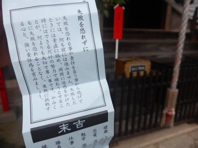 丹波篠山市 桜