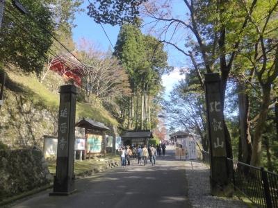 大津市 比叡山延暦寺