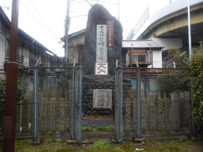 大阪市 てんのじ村