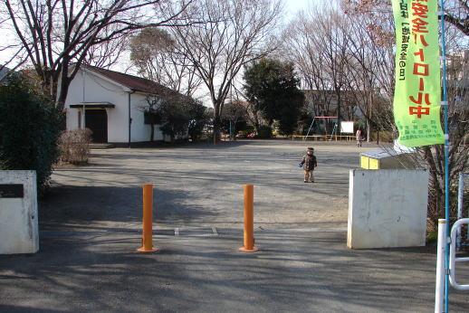 てんとう虫公園入口1
