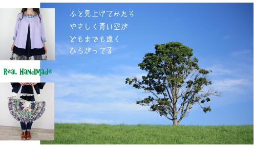 BL170503-02.jpg