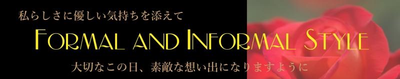 180128-formal_informal-banner.jpg