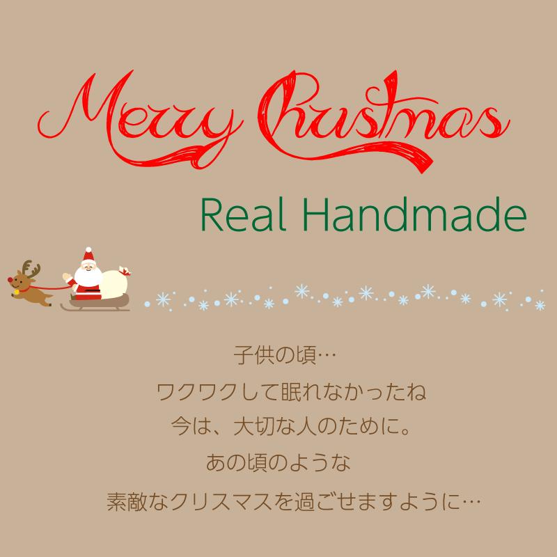 181223-クリスマス.png