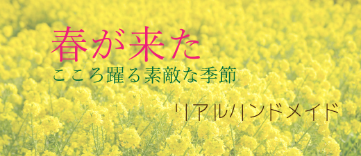 BL190223-03.jpg