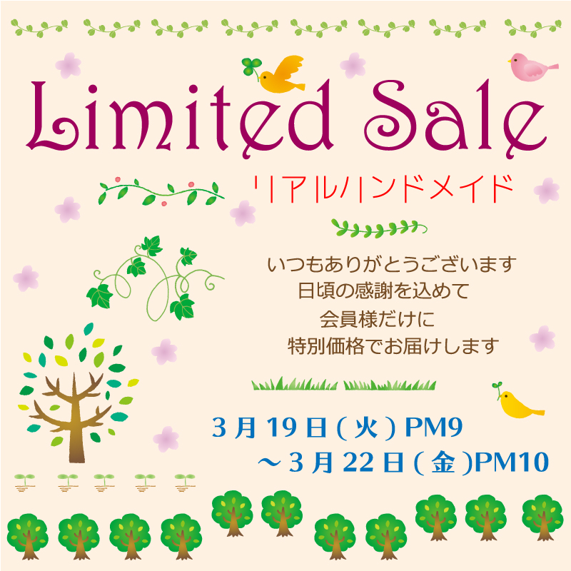 FB190316-Limited-sale02-OL.jpg