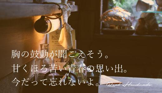 BL200126-02.jpg