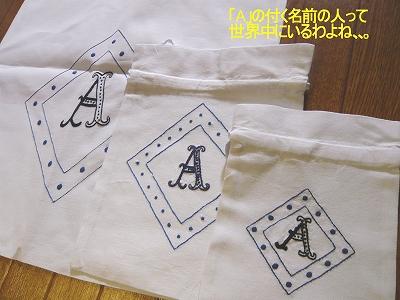 意外と使ってみると使える小袋。