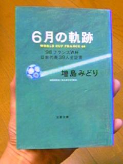 20060728_198191.jpg