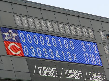 広島17x-3横浜