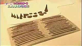 金沢観光のお香体験-お土産ランキング 石川テレビ リフレッシュ