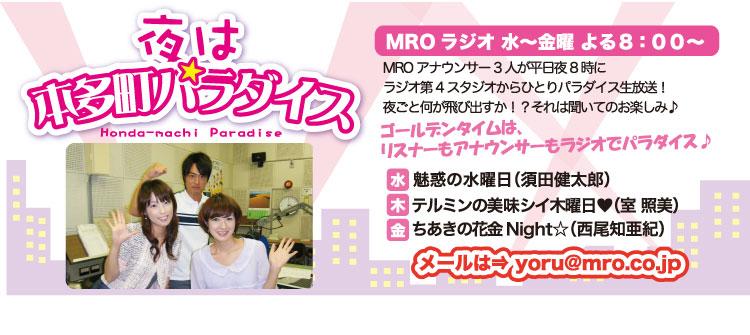 金沢観光のお香体験-北陸放送MRO