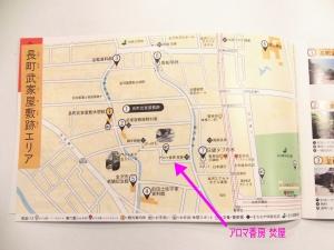 金沢観光-手作りお香体験教室