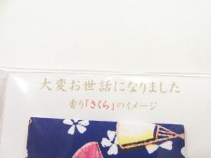 金沢観光-お香体験-お土産ランキングの焚屋 ぽち香オリジナル