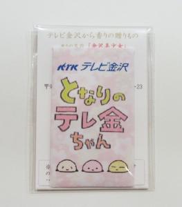 金沢観光-お土産