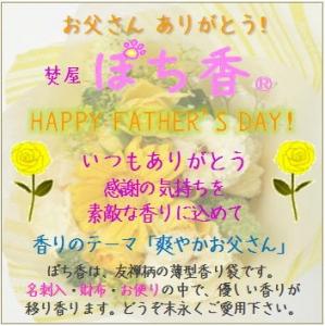 金沢観光のお香体験-お土産ランキング 父の日