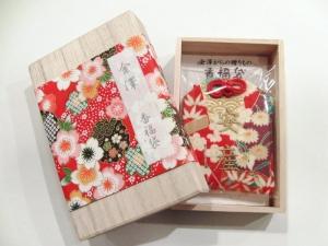 金沢観光のお香体験-お土産ランキング ノベルティ