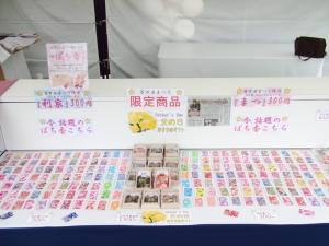 金沢百万石まつり 盆正月 金沢観光ランキング
