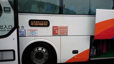 DSC_1031 1.JPG