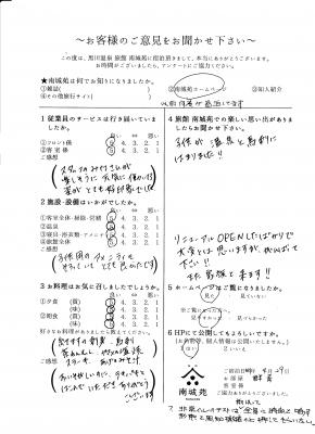 H31.04.29 群青.jpg