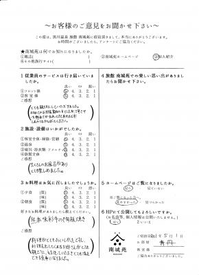 R01.05.01 青丹.jpg
