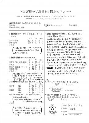R01.05.01 柚葉.jpg