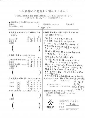 R01.05.05 青丹.jpg