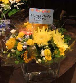 himawari3s.jpg