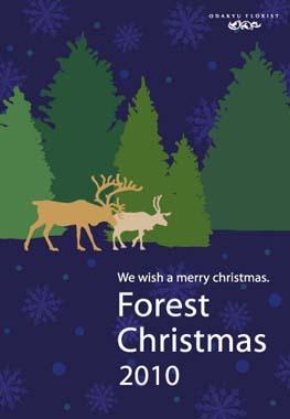 2010クリスマスPOPs.jpg