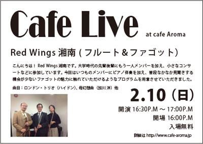Fg-Live.jpg
