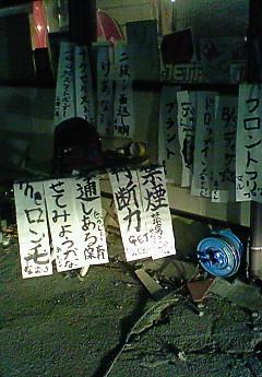 201201032147000.jpg