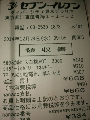IMG00529.jpg