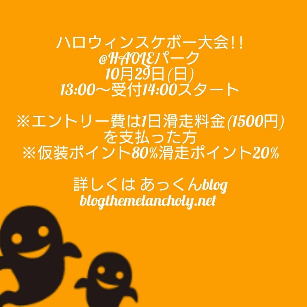IMG_20171016_173959_379.jpg