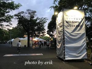 ベルギービールウィークエンド 2018横浜へ