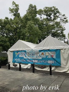 第37回横浜開港祭で護衛艦いずも見学後、 cafe&dining blue terminal でビール@大さん橋