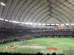 a3b8e7d54c8 2018日米野球(2018 MLB Japan All-Star Series )を観に行って来た