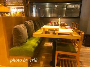 bcf55bb95deb 有機農業の町、宮崎県綾町の農園レストランをイメージした店内だそうで