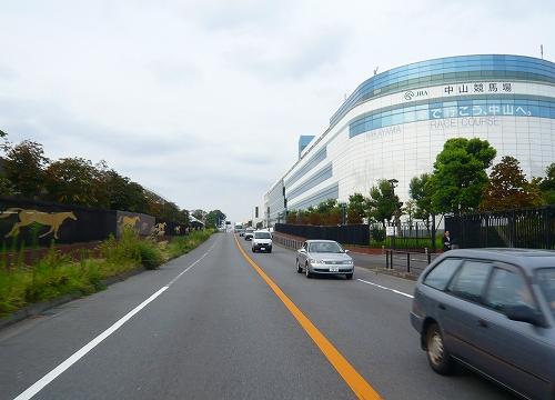 市川松戸道路JRA中山競馬場正面直進