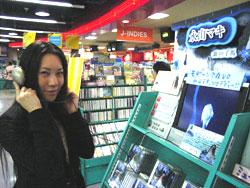銀の子馬 永山マキ