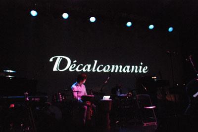 デカルコマニー