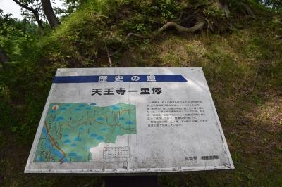 岩ヶ崎~岩出山 | 日本全国徒歩...
